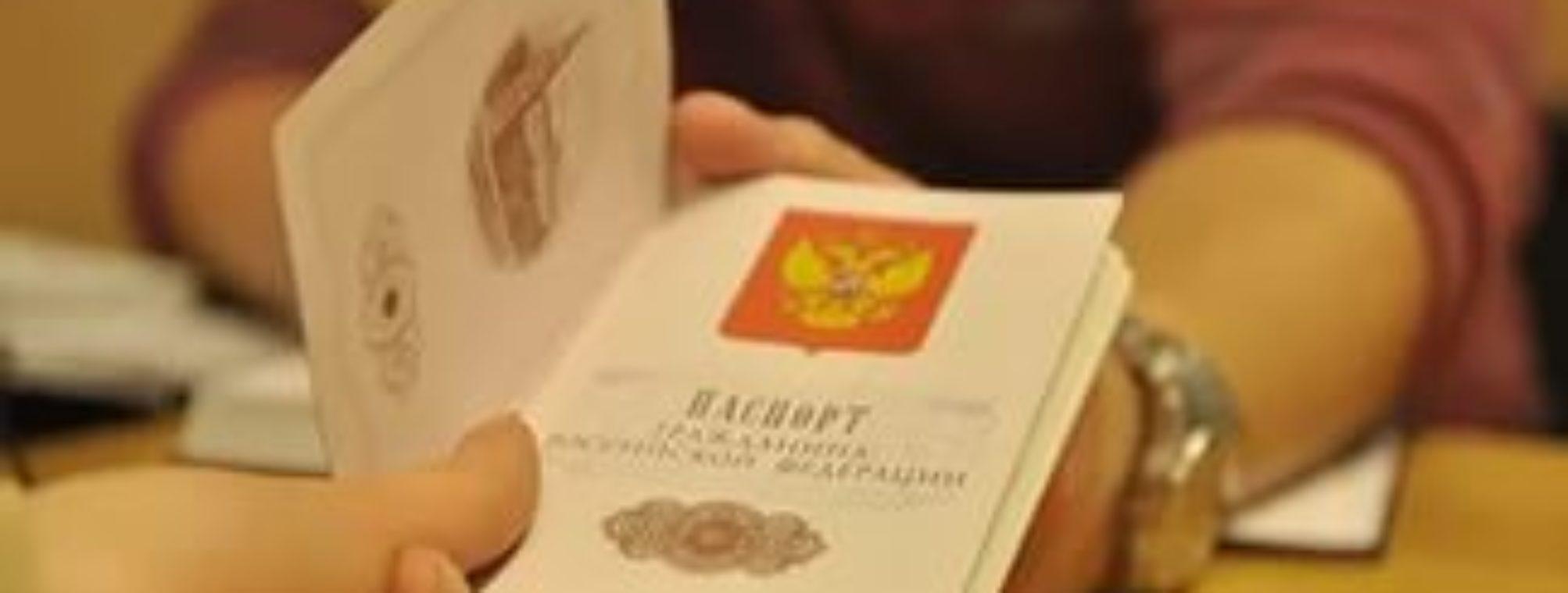 Как получить итальянское гражданство россиянину