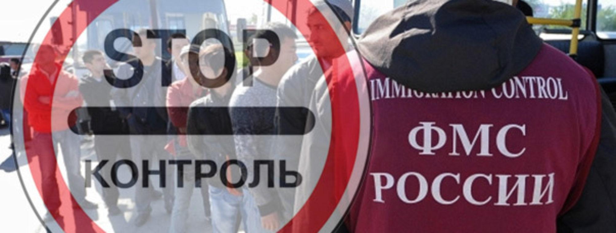 Горячая линия по программе переселения соотечественников омск