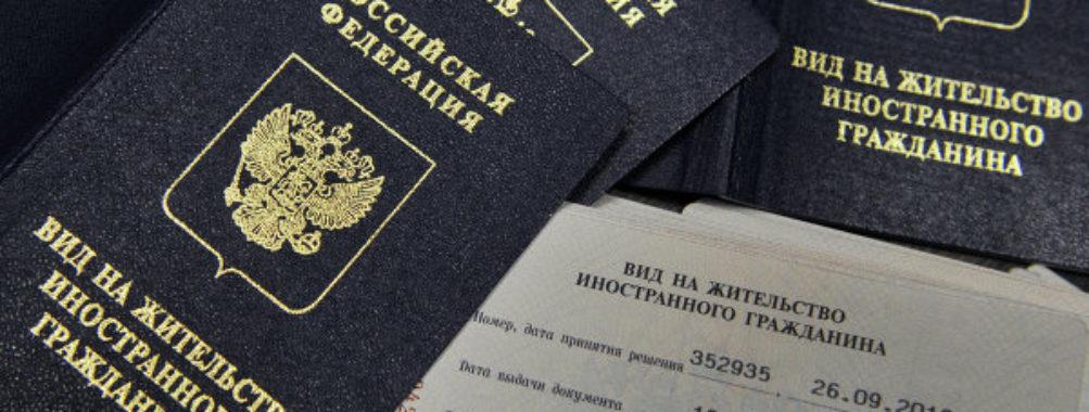 Какой штраф если не поменял военный билет иностранного гражданина более пяти лет