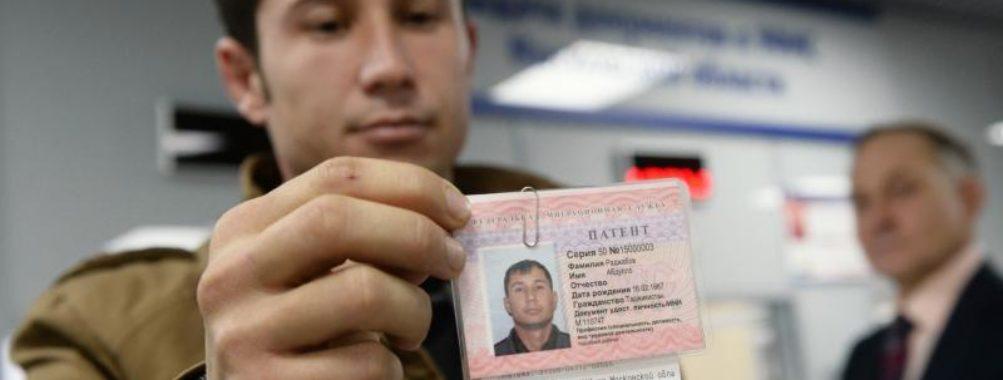 Оформление патента на работу в Санкт-Петербурге