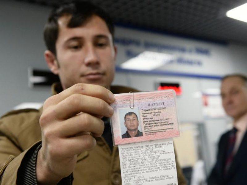 банкротство иностранного гражданина в рф