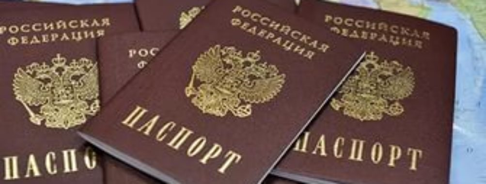 Гражданство РФ, все паспортные и миграционные вопросы - 2018 46