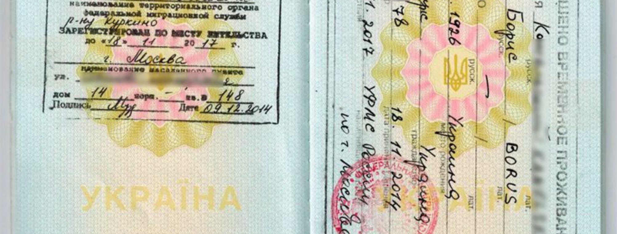 Новая методичка по удержанию алиментов, Журнал laquoГлавная книгаraquo, 18 за 2012 г