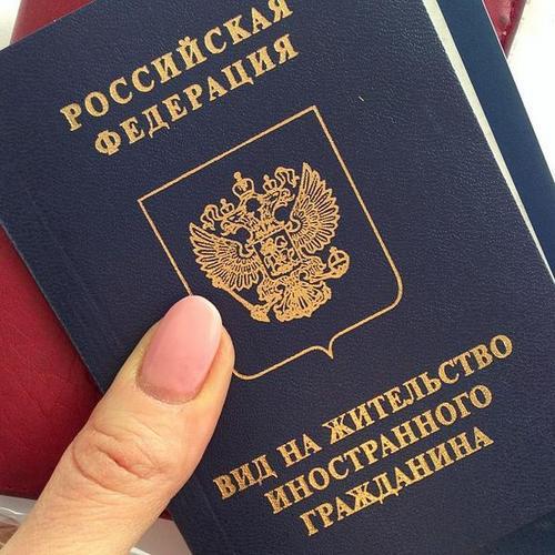 Постоянная регистрация в санкт петербурге