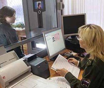 Изменился порядок приема документов в учетные миграционные органы