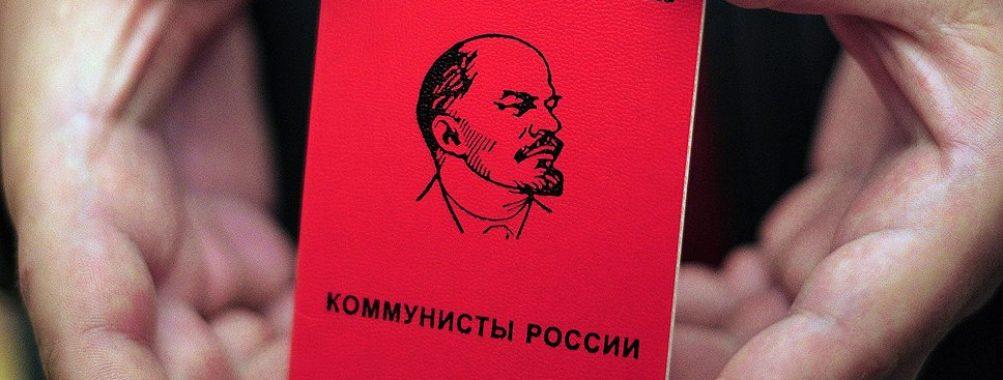 Пройдет проверка УФМС в Петербурге за подписи «Коммунистов России»