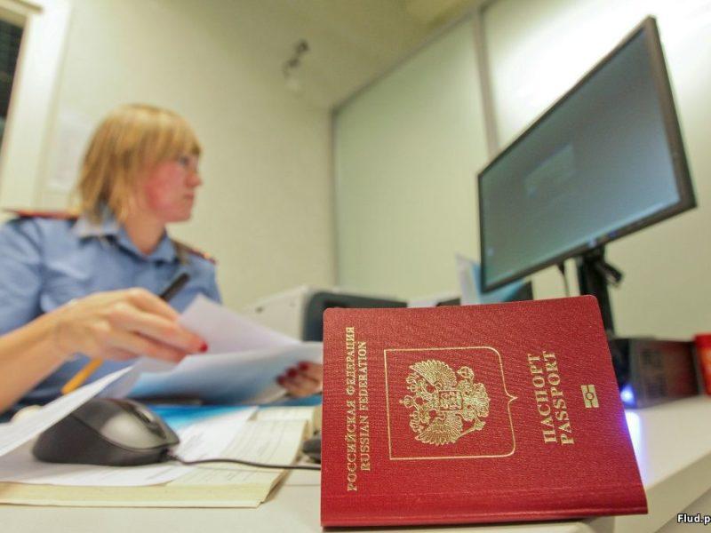 Загранпаспорт теперь можно получить в МВД