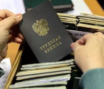 Уволено 30% состава УФМС