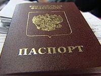 УФМС лишил паспортов мать с двумя дочерьми через 22 года после предоставления гражданства
