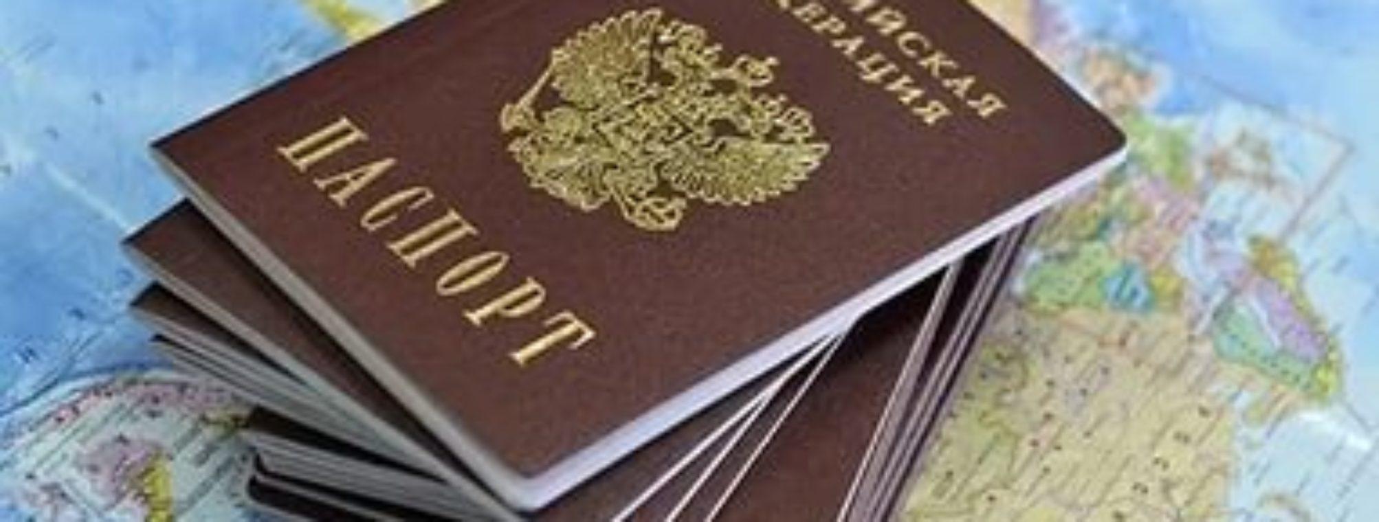 Требоваение при получении россицского гражданства