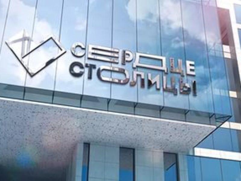 Сотрудники ФСБ предложили фирме, строящей жилой комплекс «Сердце столицы» иммунитет от УФМС