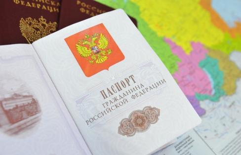 Программа получения статуса носителя русского языка (НРЯ) в 2020 году: заявление, документы, сдача экзамена для признания