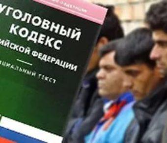 За фальшивую постановку иностранцев на учет тюменец выплатит крупный штраф