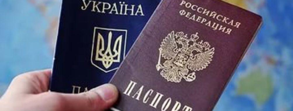 Беженцы из Украины сталкиваются с бюрократическими препонами в России