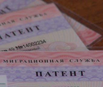 Стоимость патента в 2017 году не превысит 3000 рублей