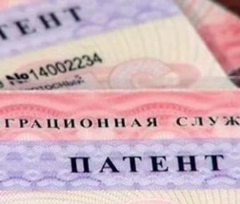 Москва заработает 14 млрд рублей от продажи трудовых патентов