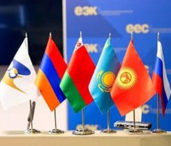 Подписан новый Таможенный кодекс ЕАЭС