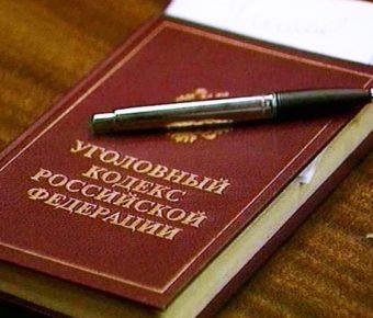 Сокрытие эстонского вида на жительство повлечет уголовную ответственность