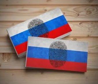 Госдума работает над проектом русской грин-карт