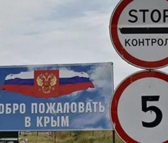 В Крым прибывает большое количество мигрантов из Украины