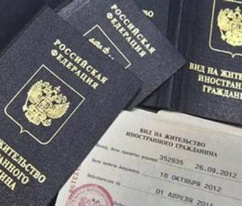 Личные достоинства мигранта помогут получить поблажки в ВНЖ!
