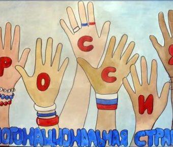 Творческий конкурс для мигрантов в Санкт- Петербурге стартовал!