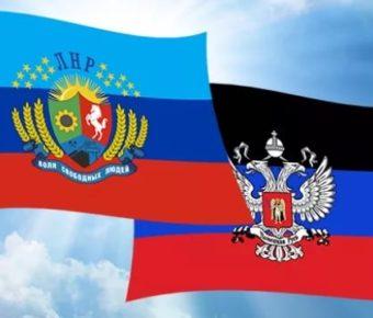 Будет  ли упрощенное гражданство РФ для жителей Донбасса?