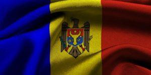Амнистия для Молдаван  есть и работает на практике!