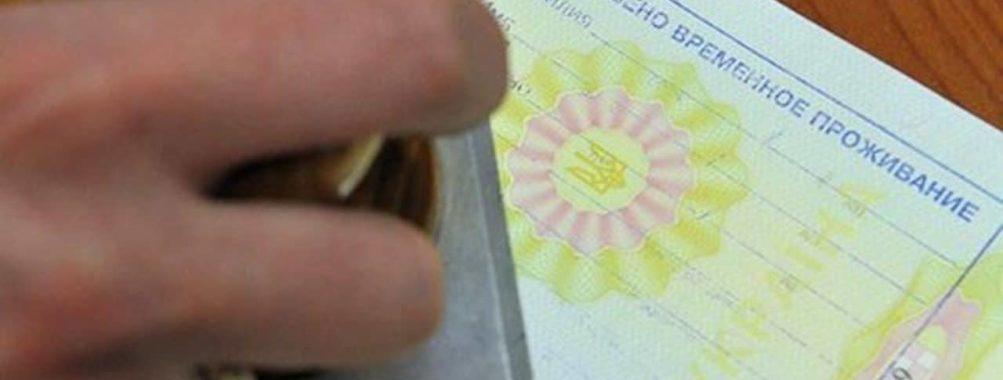 При временной регистрации нужно ли выписываться