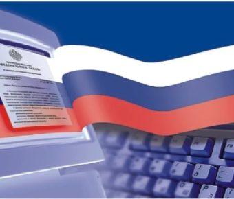 Поправки в закон, упрощающие получение гражданства носителями русского языка, не приняты