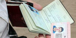 Продление регистрации при оплате патента