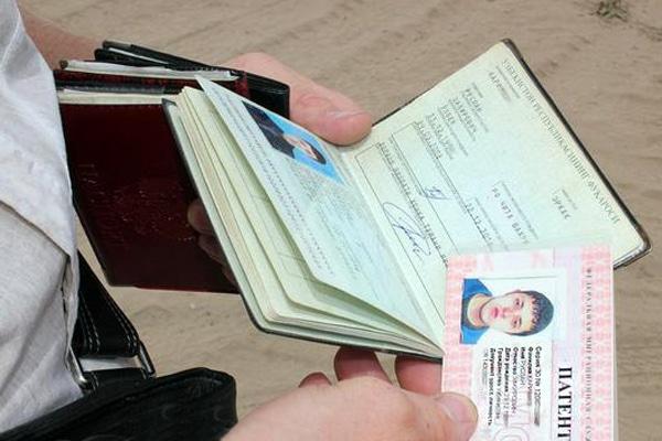 Регистрация на 90 дней продлить патент по истечении срока