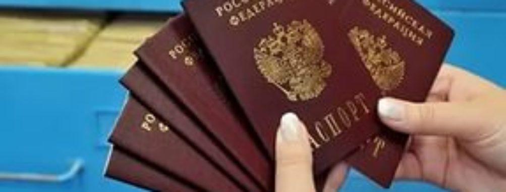 Носителям русского языка станет легче получить гражданство в РФ