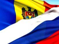 Заканчивается миграционная амнистия для граждан Молдовы