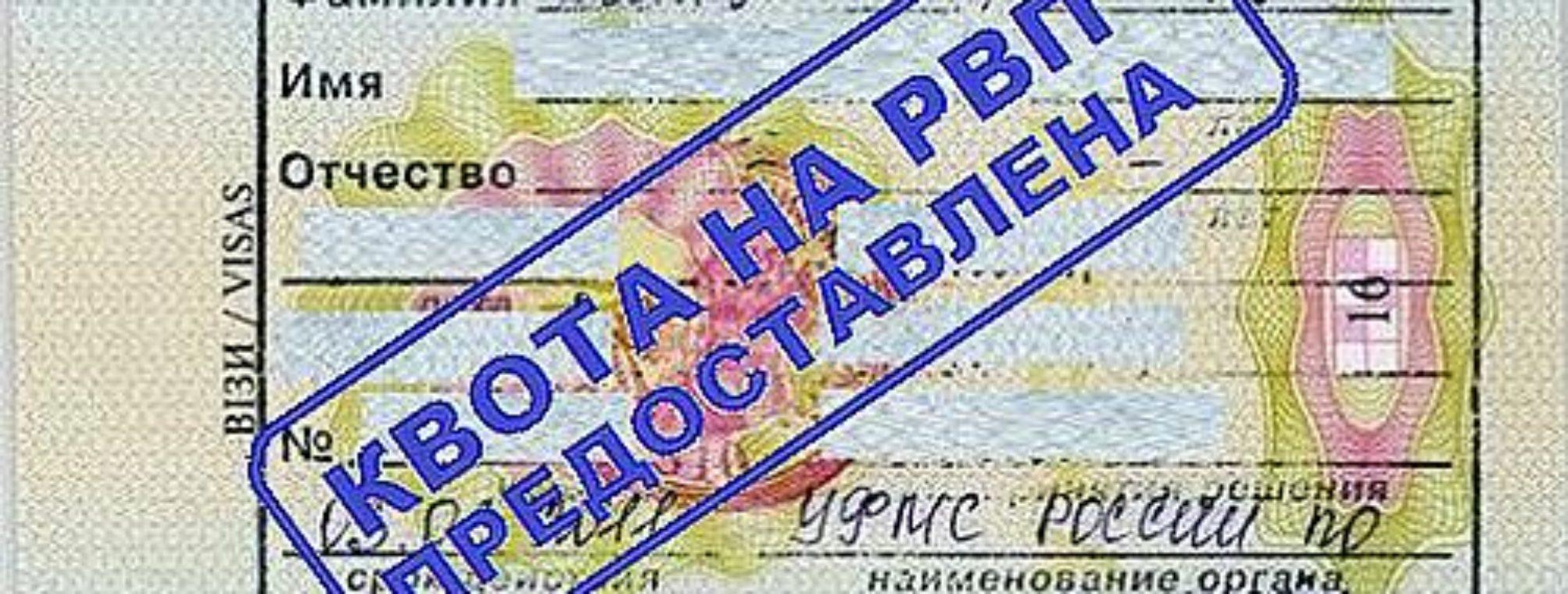 Оплата штрафа гибдд платежное поручение юридическое лицо 2019
