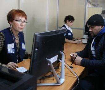 Власти Петербурга  задумались над созданием многофункционального миграционного центра