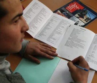 Экзамены для мигрантов: ВУЗам грозит штраф в 300 тыс. за нарушения