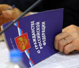Получить российское гражданство украинцам стало проще