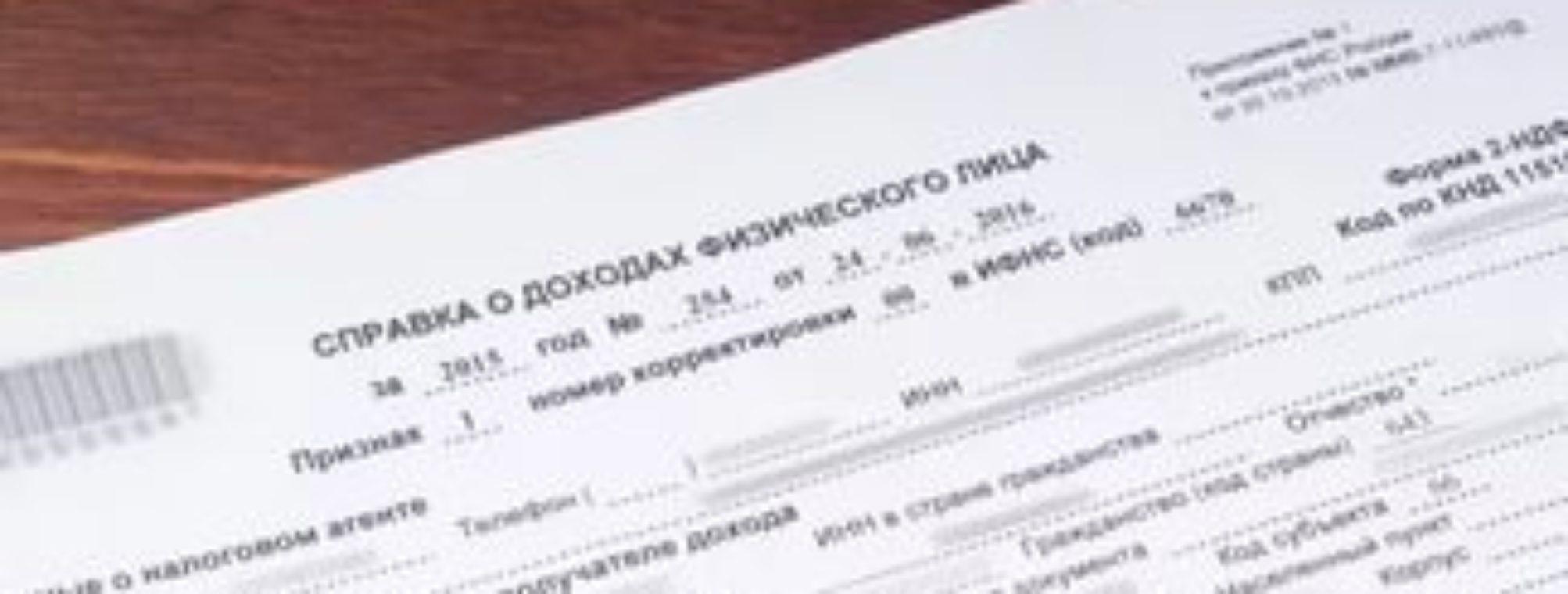 Упрощение получения гражданства рф для русскоязычных