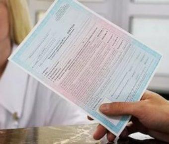 Перечень медицинских учреждений, которым разрешено выдавать мигрантам справки о состоянии здоровья, может остаться без изменений