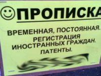 Житель Саранска превратил свою квартиру в «резиновую»