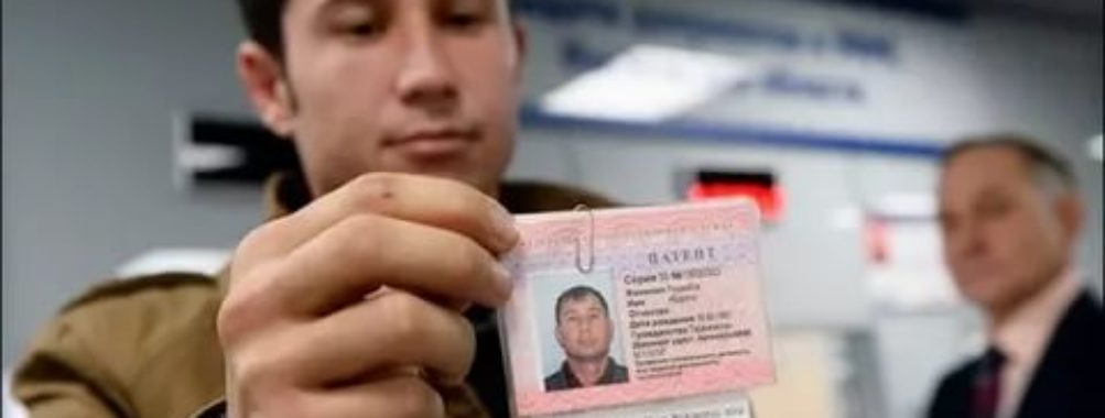 В Петербурге станет дороже патент на работу