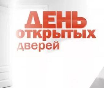 На «Дне открытых дверей» в Петербурге мигрантам оказывали консультационную и практическую помощь