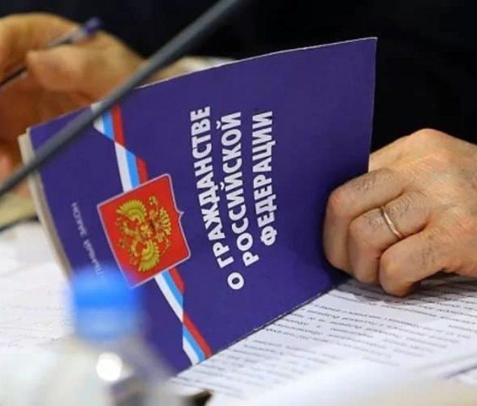Процедура получения гражданства рф через официальный брак