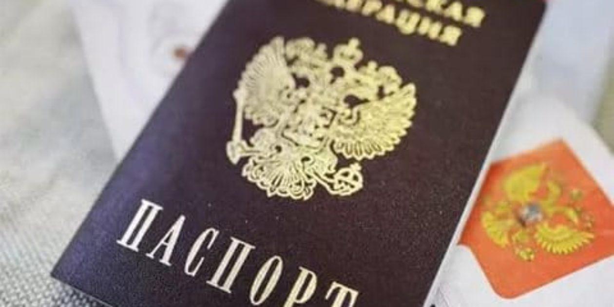 Может ли иностранный гражданин получить паспорт есть у меня жена