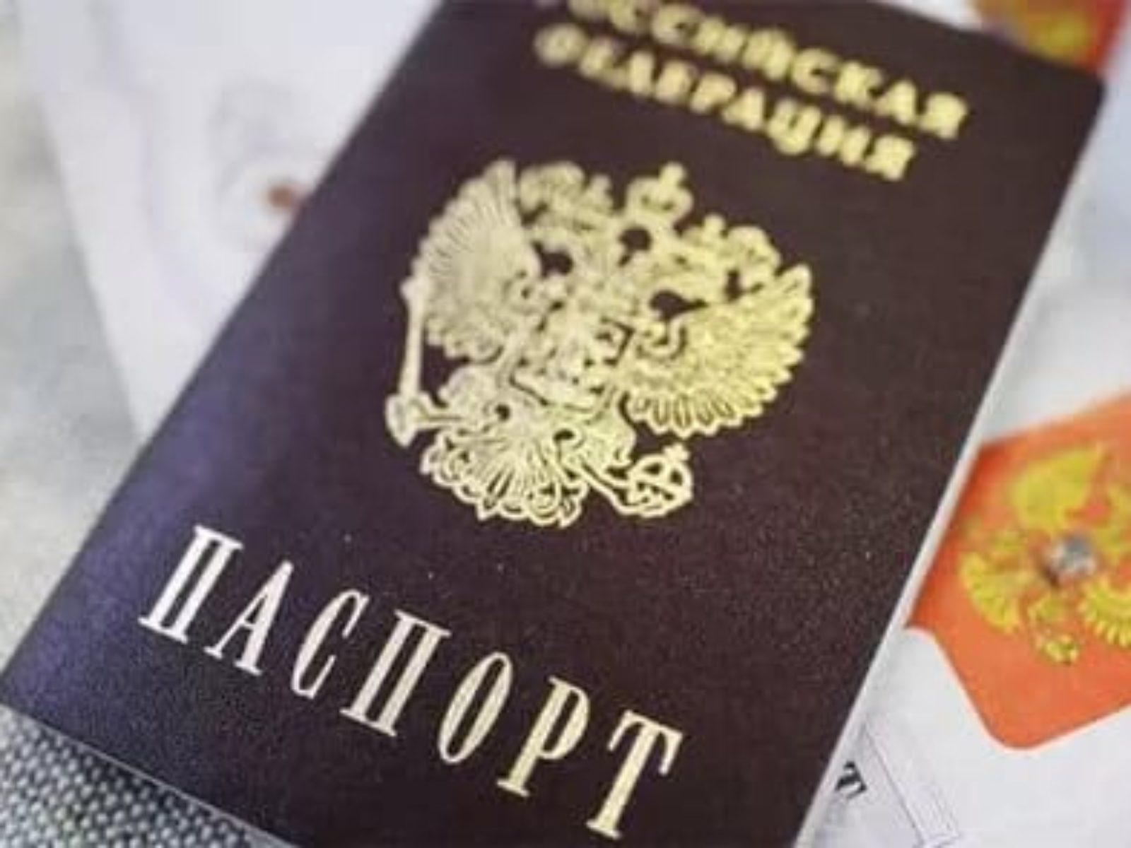 Оформление паспорта после получения гражданства для переселенцев