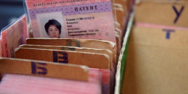 Трудовые мигранты пополнили московский бюджет почти на 16 млрд. рублей