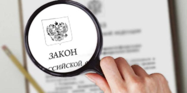 Пригласил – следи. Россиян накажут рублем за нарушения мигрантов