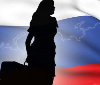 Эксперты усомнились в эффективности государственной программы переселения соотечественников