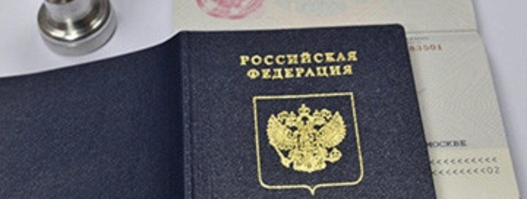 Как и где получить гражданство россии по программе соотечественника
